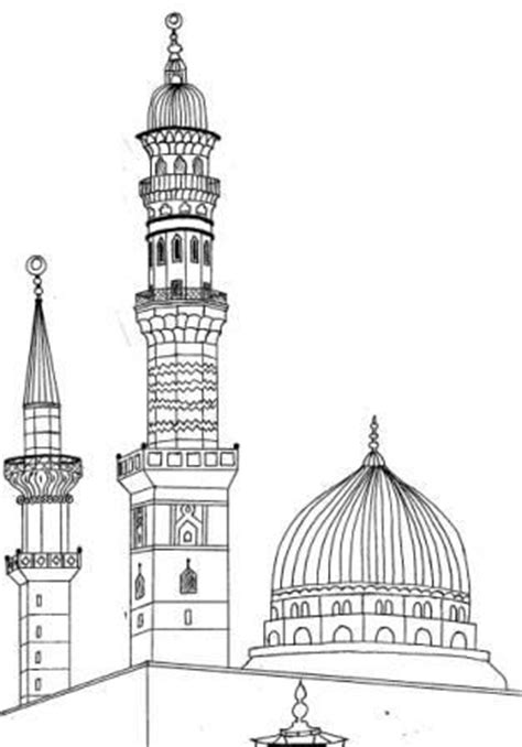 Madina clipart 20 free Cliparts | Download images on