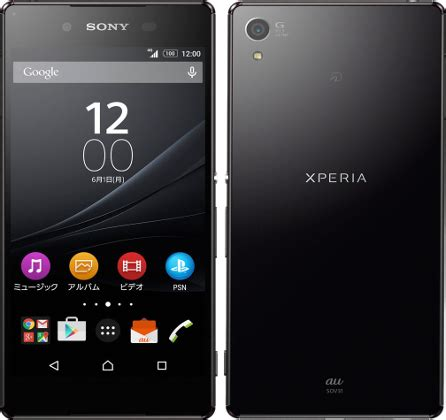 Sony Xperia Z4 SOV31 Full phone specifications :: Xphone24